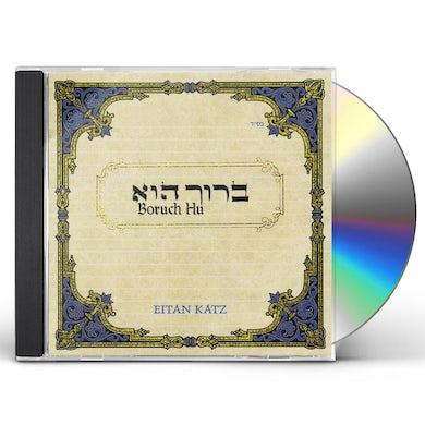 Eitan Katz BORUCH HU CD