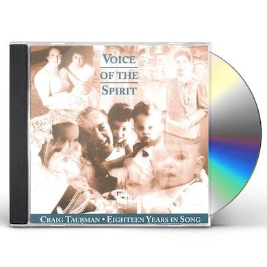 Craig Taubman VOICE OF THE SPIRIT CD