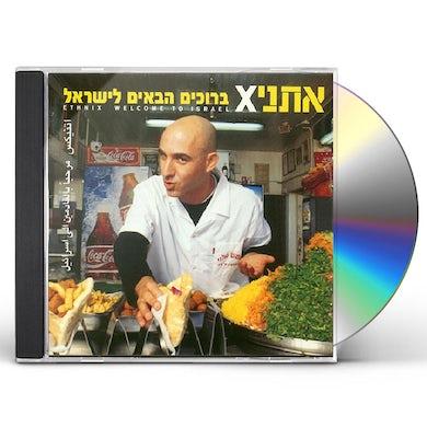 Ethnix WELCOME TO ISRAEL CD