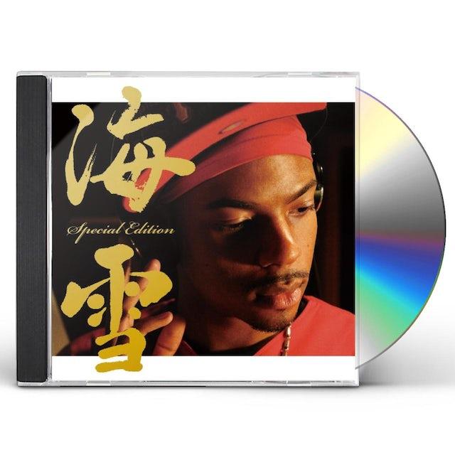 Jero UMIYUKI SPECIAL EDITION CD