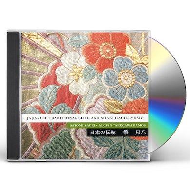 Satomi Saeki JAPANESE TRADITIONAL KOTO & SHAKUHACHI CD