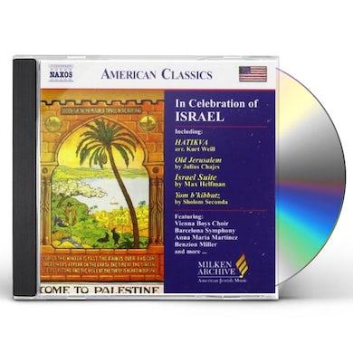 Vienna Boys Choir IN CELEBRATION OF ISRAEL CD