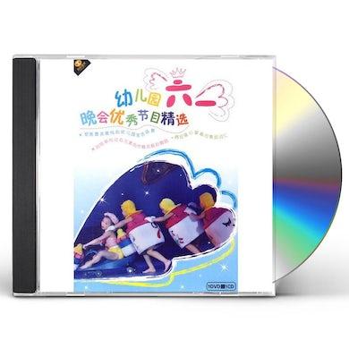 Drifters DEFINITIVE SOUL CD