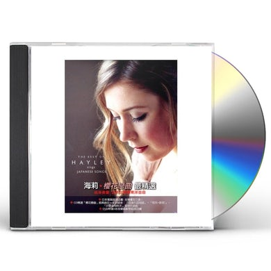 Hayley Westenra BEST OF HAYLEY SINGS JAPANESE SONG CD
