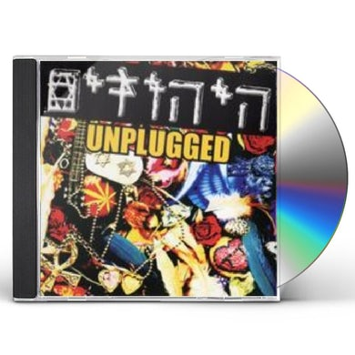 Hayehudim UNPLUGGED CD