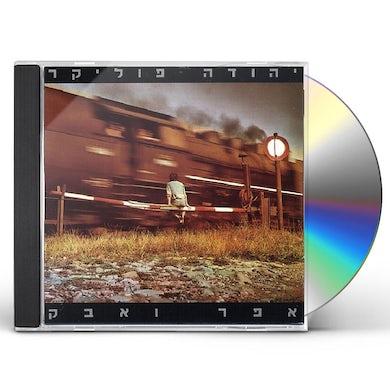 Yehuda Poliker DUST & ASHES CD