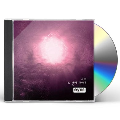 Eyes SECOND STORY CD