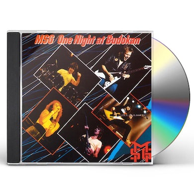 The Michael Schenker Group ONE NIGHT AT BUDOKAN CD
