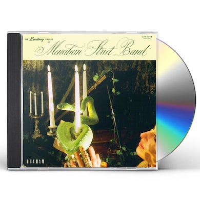 EXCITING SOUNDS OF MENAHAN STREET BAND CD