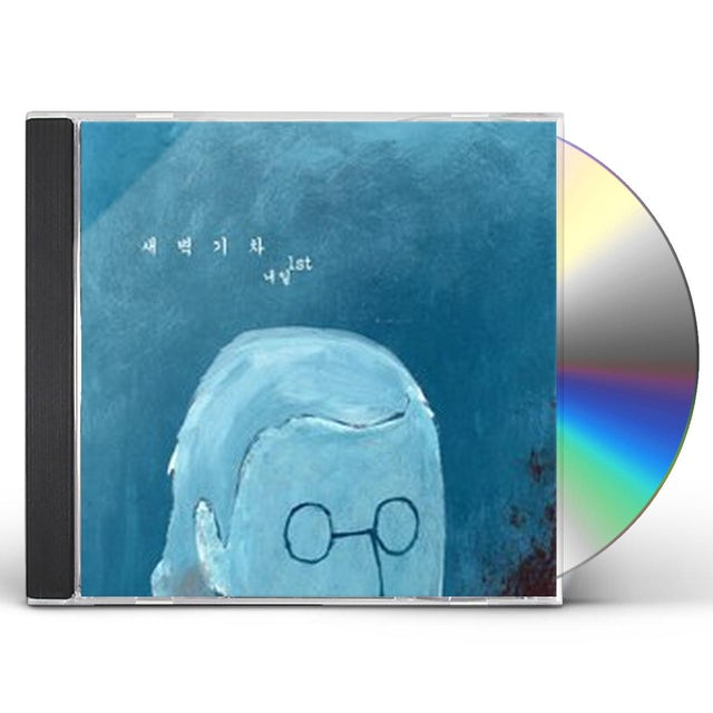 Tomorrow EARLY MORNING TRAIN CD