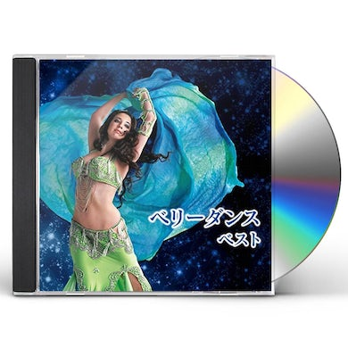 HOSSAM RAMZY BELLY DANCE BEST CD