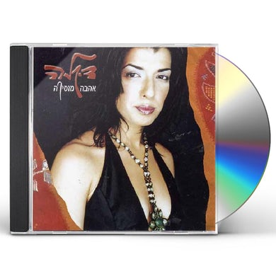 Dikla MUSIC LOVE CD