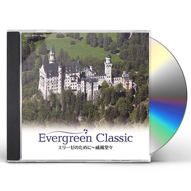 EVERGREEN CLASSIC III-FUR ELISE CD