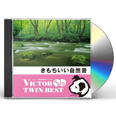 Bgm HEARTFUL NATURE SOUNDS CD