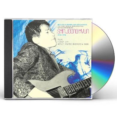 Shin Joong Hyun BEAUTIFUL RIVERS & MOUNTAINS: PSYCHEDELIC ROCK CD