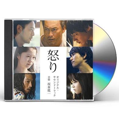 Ryuichi Sakamoto IKARI (RAGE) / Original Soundtrack CD