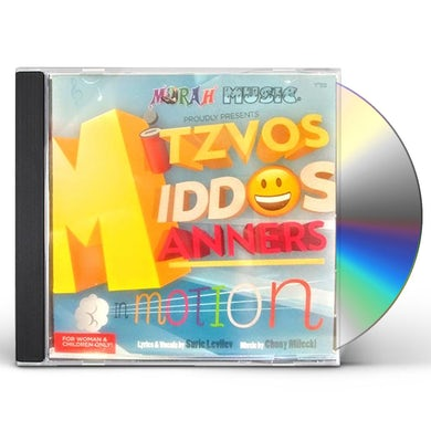Surie Levilev MITZVOS MIDDOS MANNERS IN MOTION CD