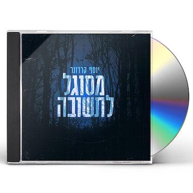 MESUGAL L'TESHUVAH CD