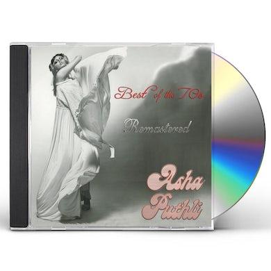 Asha Puthli BEST OF 70S REMASTERED CD
