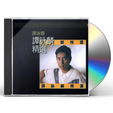 Alan Tam COLLECTION-K2HD MASTERING CD