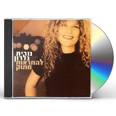 Nurit Galron BYEBYE SWEETIE CD
