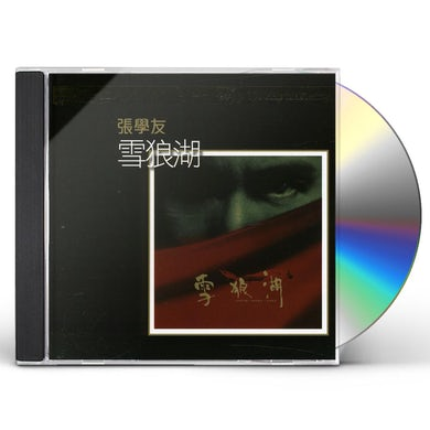 Jacky Cheung SNOW WOLF & LAKE-K2HD MASTERING CD