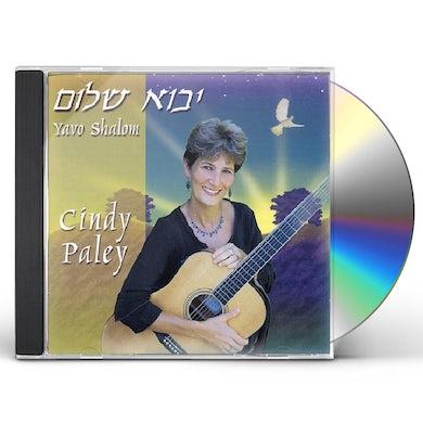 Cindy Paley YAVO SHALOM CD