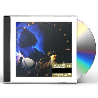 Beyond BU SI YIN LE JING SHEN CD