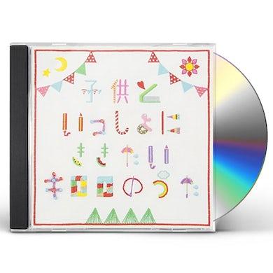 KODOMO TO ISSJHO NI KIKITAI KIRORO NO UTA CD