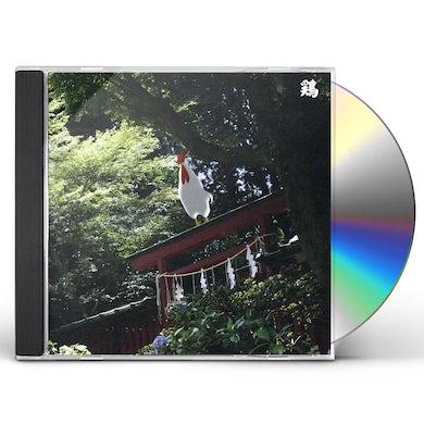 Merzbow 13 JAPANESE BIRDS 10 CD
