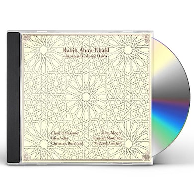 Rabih Abou-Khalil BETWEEN DUSK & DAWN CD