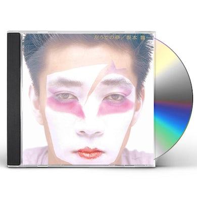 Ryuichi Sakamoto Hidari Ude No Yume CD