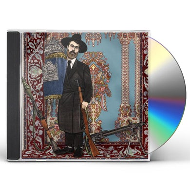 Say Anything HEBREWS CD