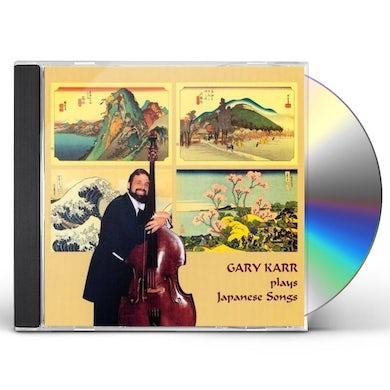 Gary Karr NIHON NO UTA I/HANA KOJO NO TSUKI CD