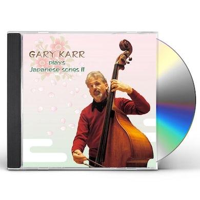 Gary Karr NIHON NO UTA II/MIAGETE GORAN YORU CD