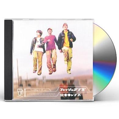 FISHMANS KUCHU CAMP CD