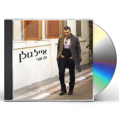 Eyal Golan IT'S ME CD