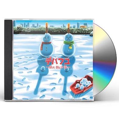 DEPAPEPE DEPAHUYU CD