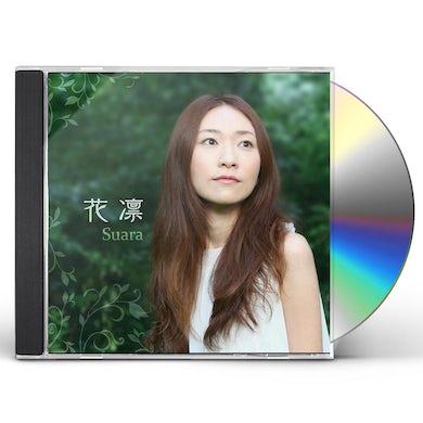 KARIN CD