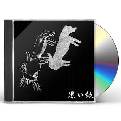 Andrew Liles BLACK PAPER-VORTEX VAULT 1 CD