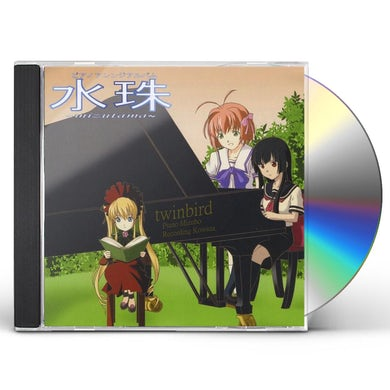 twinbird MIZUTAMA CD