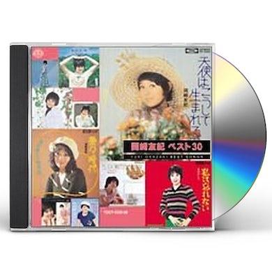 Yuki Okazaki BEST 30 CD