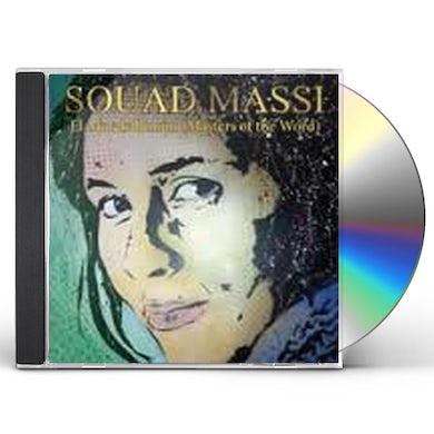 Souad Massi EL MUTAKALLIMUN CD