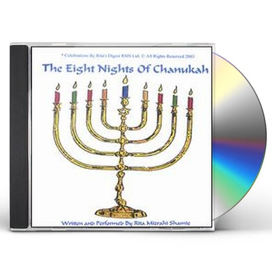 Rita Mizrahi Shamie GRANDMA RITA PRESENTS THE EIGHT NIGHTS OF CHANUKAH CD