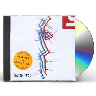 Shlomi Shaban DEBUT ALBUM CD