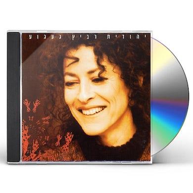 LONGING CD