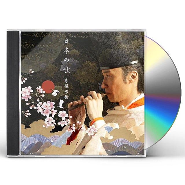 Hideki Togi JAPANESE SONGS CD