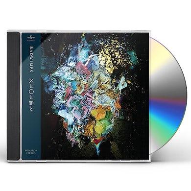 RADWIMPS BATSU TO MARU TO TSUMI TO CD - UK Release