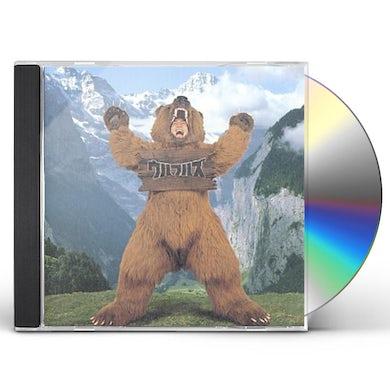 ULFULS CD