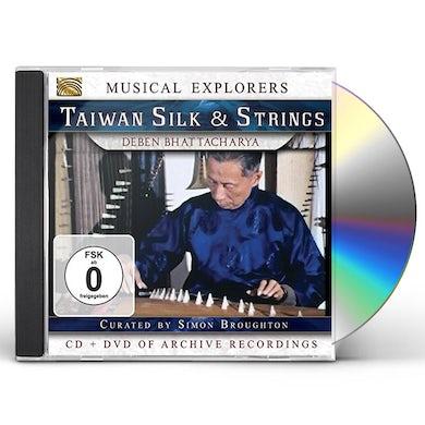 Deben Bhattacharya MUISCAL EXPLORERS CD